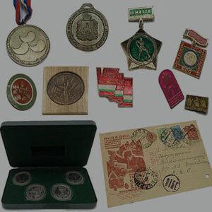 Знаки, медали и документы